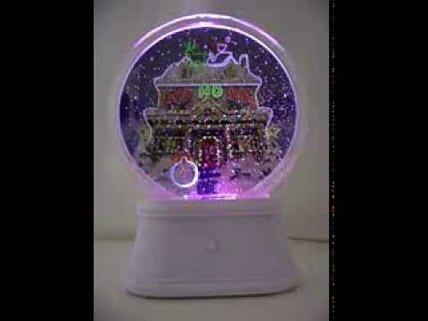Dancing Holiday House Lights Snow Globe Hallmark