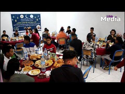 في جو من التضامن ..جمعية نهضة زناتة تشارك الأطفال في وضعية صعبة وجبة فطور بمدينة المحمدية