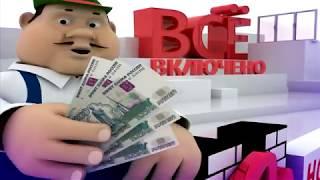 Видео реклама, рекламные ролики, видеопрезентации для интернета и ТВ от Хабаровска до Москвы(Подпишись https://www.facebook.com/Advertexpert Закажи Видеорекламу 3.0 на http://advertexpert.ru/ Вы хотите увеличить Ваши продажи..., 2012-01-24T22:53:14.000Z)