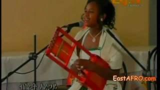 Dawit Shilan (awald) Best Eritrea music kirar