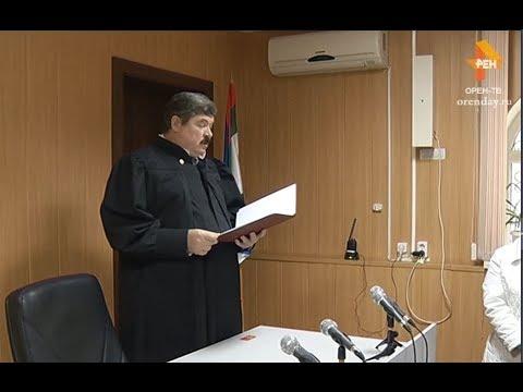 Оренбургский гарнизонный суд вынес приговор Владимиру Волкову