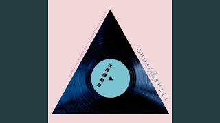 Utai IV: Reawakening (Steve Aoki Remix)