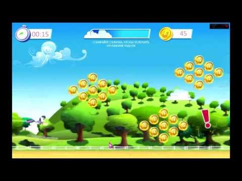 Игры пони бродилки Приключения на полянке