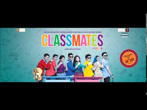 Swapna Chalun Aaley - Ringtone - Classmates