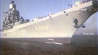 Авианесущий флот России! (фильм второй)