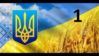 power & Revolution. GPS4-2017. Стрим за Украину. Часть 1