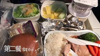 【Flight Report】中国国航|Air China CA992-CA1525 Vancouver to Qingdao via Beijing B77W Economy Class