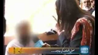 Dunya News - Girl happily married to the man who allegedly raped her