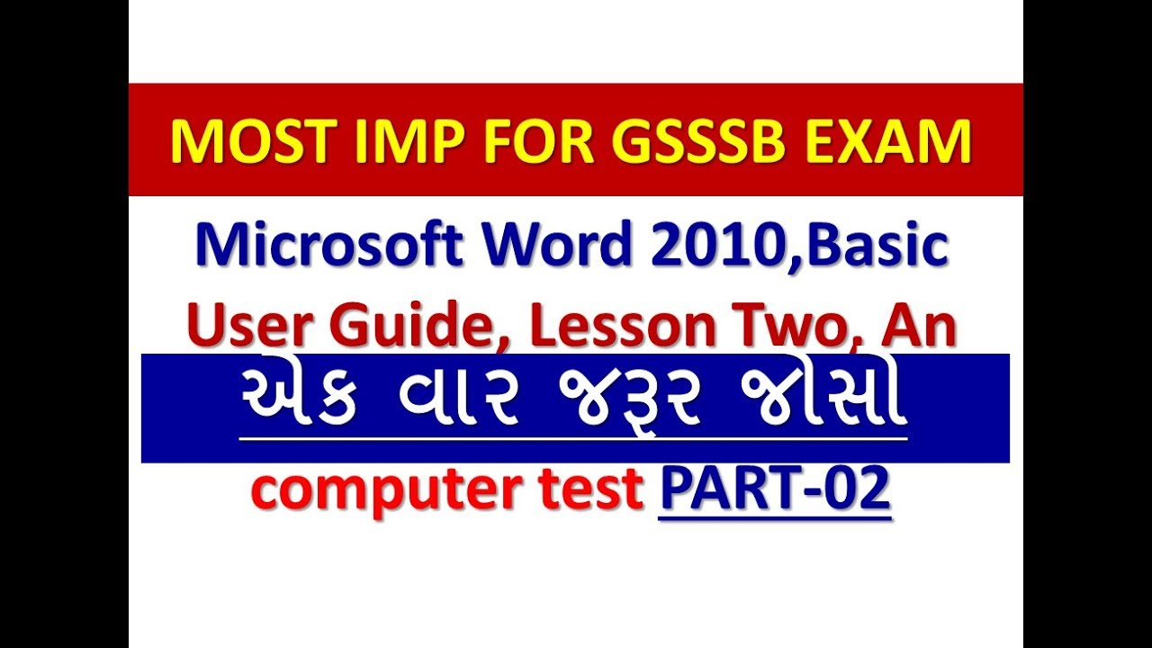 microsoft word 2010 basic user guide lesson two an introduction