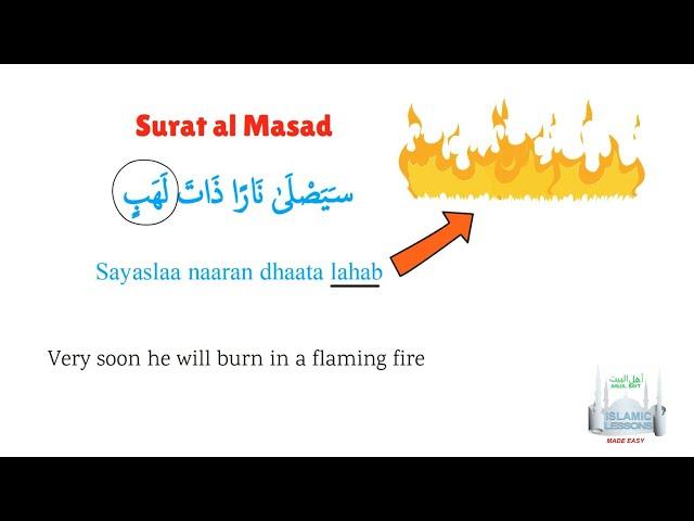 Tafsir Made Easy - SURAT AL MASAD
