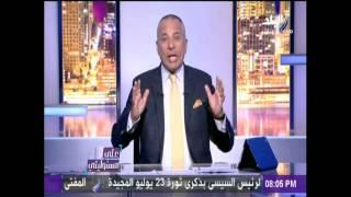 فيديو..أحمد موسى: قاعدة محمد نجيب العسكرية تساوي مساحة قطر