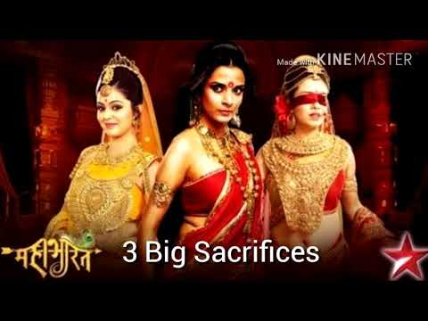 3 great women of Mahabharat |Mahabharat Theme (Instrumental )|