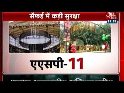 India 360: Saifai Wears Festive Look To Celebrate Mulayam Singh Yadav's Birthday