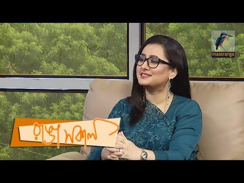 Purnima | Interview