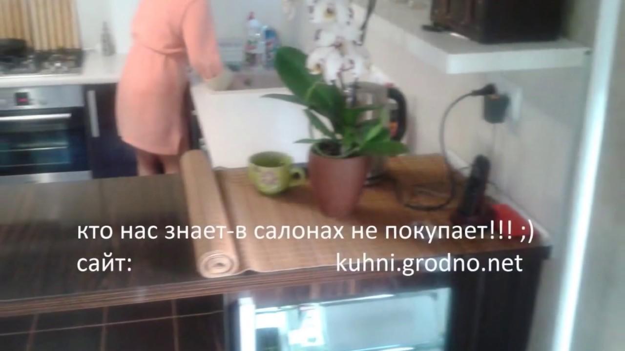 Кухня с каменной столешницей в Минске от MKE.BY - YouTube