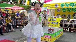 0517 나솔품바 새로운 모습으로 공연