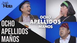 Ocho Apellidos Maños con Juan Muñoz y Fernando Esteso   José Mota