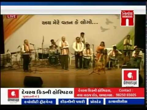 Patriotic songs by Doctors (Ahmedabad Medical Association)