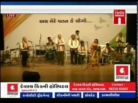 Patriotic songs by Doctors (Ahmedabad Medical Association)