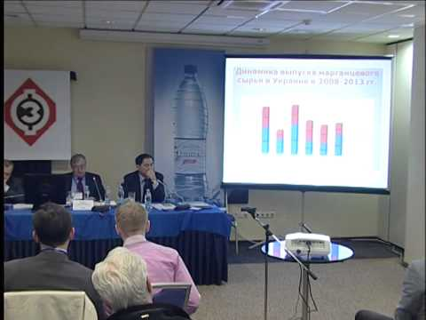 "Status report on the ferroalloy industry in Ukraine. Sergey Grishchenko, Vice President of ""UKRMET"""