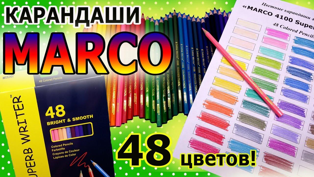 Карандаши marco raffine 36 цветов 7100-36cb в наличии!!!. Купить в киеве: цена 123 грн №4856941 продам новое объявления клубок (ранее клумба). Карандаши акварельные 36цв. Marco water soluble colors с кисточкой 4120-36cb. Карандаши цветные 48цв. Marco superb writer 4100-48cb.