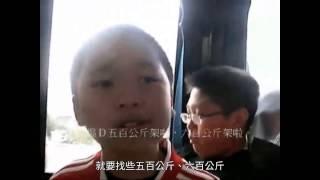 人來人往 (PLKCLSCMC 畢業微電影)
