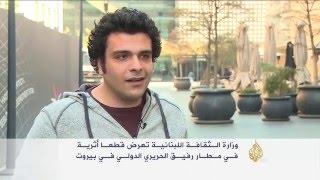 معرض دائم لآثار لبنان بمطار الحريري