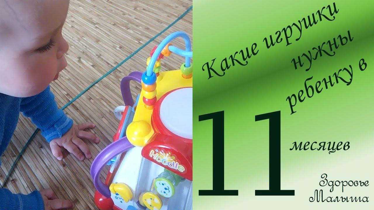 Картинки для малышей 11 месяцев