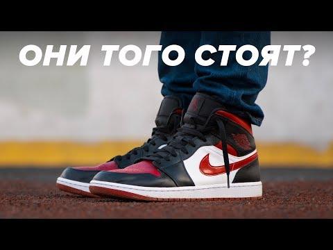 Вопрос: Как сделать так, чтобы кроссовки сникерсы Air Jordan не скрипели?