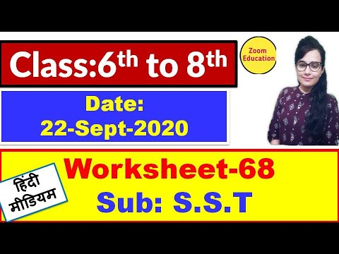 Doe Worksheet 68 Class 6th 7th 8th : 22 Sept 2020 -HINDI MEDIUM