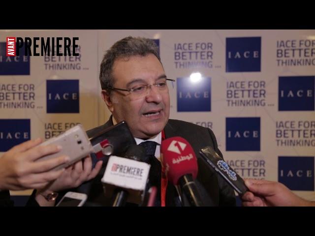 منتدى تونس الاقتصادي 2019:  تونس متأخرة جدا من حيث جودة البنية التحتية