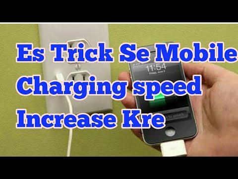 Dosto Es Trick Se apky mobile Fast Charge hogy