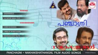panchagni malayalam film songs | nagakshathagal malayalam movie audio songs | k j yesudas