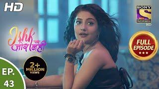 shk Par Zor Nahi - Ep 43 - Full Episode - 12th May 2021