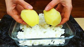 Две Картошки и пачка Творога Забытый Деревенский рецепт