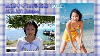 TOKYONEWS WebSotoreで予約受付中! http://goo.gl/uKFeh2】 モデルとし...