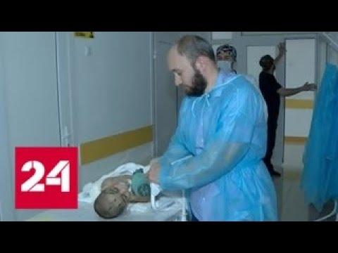 Врачам удалось сохранить руки 7-летней девочке из Ингушетии - Россия 24