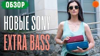 обзор новых Sony Extra Bass и сравнение с предыдущей версией