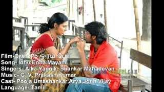 Pooja Umashankar | Oram Po ஓரம் போ Tamil Movie - Jukebox (Full Songs)