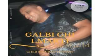 CHEB MOURAD  GALBI GHI L MARTI