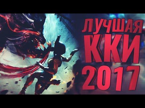 видео: smite tactics - Обзор на русском! ЭТО ЛУЧШЕ hearthstone!