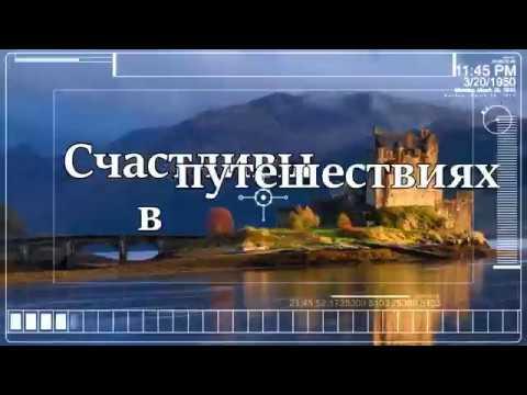 """Ярославль. Отель """"Волжская Жемчужина""""."""