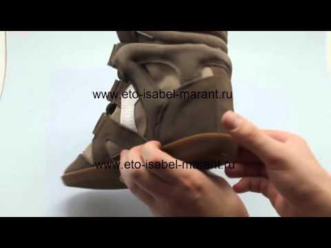 Сникерсы Изабель Марант Isabel Marant коричневые с белым язычком 2014