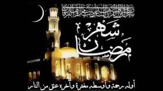 بالفيديو.. عاصي الحلاني يصدر «أنشودة رمضان»