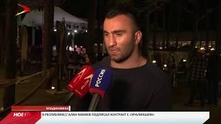 Во Владикавказе завершился турнир по боксу «Ариана Бокс»