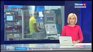 """Проект """"Эффективная губерния"""" по повышению производительности труда"""