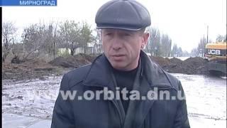 Работа в выходные: в Мирнограде заменили аварийный коллектор