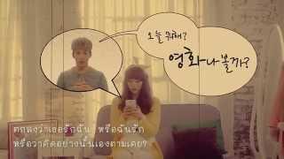 Repeat youtube video 썸 Some - 소유 SoYou of SISTAR, 정기고 JunggiGo, 긱스 릴보이(Lil Boi of Geeks) Cover Thai Version