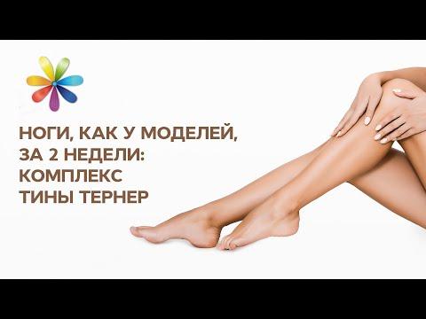 Супер красивые ножки видео — 6