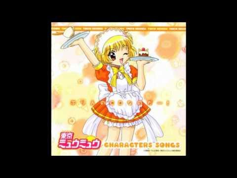 Tokyo Mew Mew - Koi wa a la Mode (Pudding ni Narou! Karaoke) - Hisayo Mochizuki (Pudding Fong)
